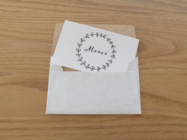【活版印刷】小さなカードと封筒(merci.A)