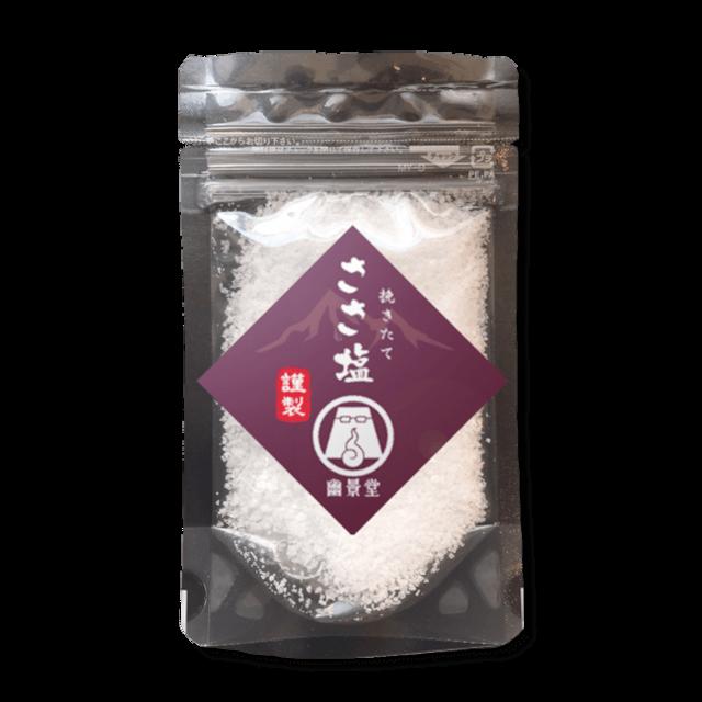 sasakure.UK 幽景堂「ささ塩」【数量限定・特別商品】  - メイン画像