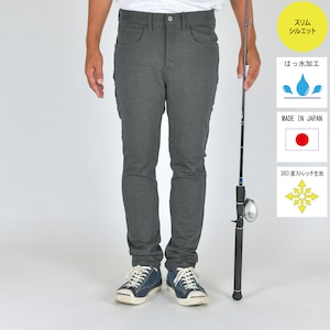 """""""The Active Angler""""   FISHING STRETCH  PUNCH PANTS GRAY BW-107VM"""