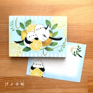 【予約】シマエナガのメモ帳(レモン)
