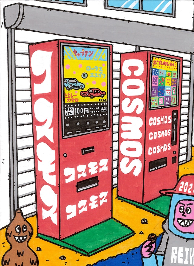 【税込・送料無料】ネゴシックス デザインTシャツ 「100m遠くからでも分かる自販機」