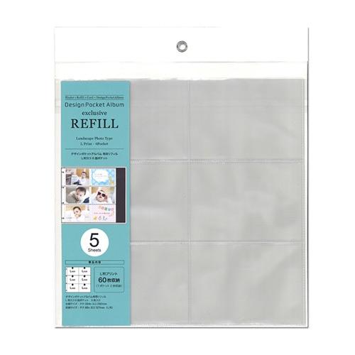 デザインポケットアルバム (バインダータイプ) 専用リフィル ヨコL6ポケット DPA-REF-L01 【07402】