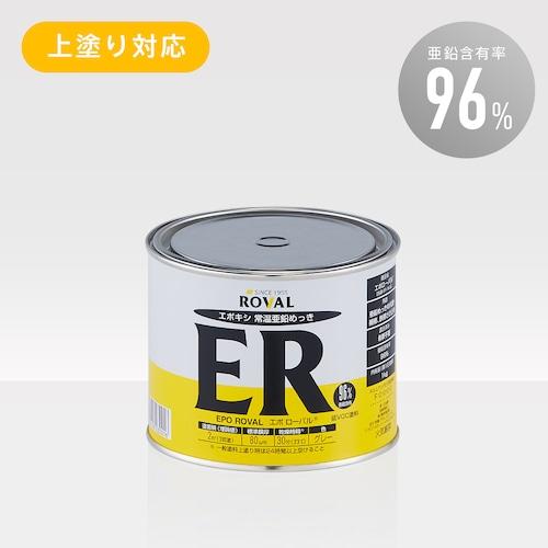 エポ ローバル 1kg缶