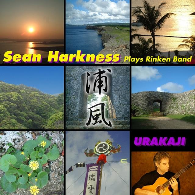 【URAKAJI】Sean Harkness