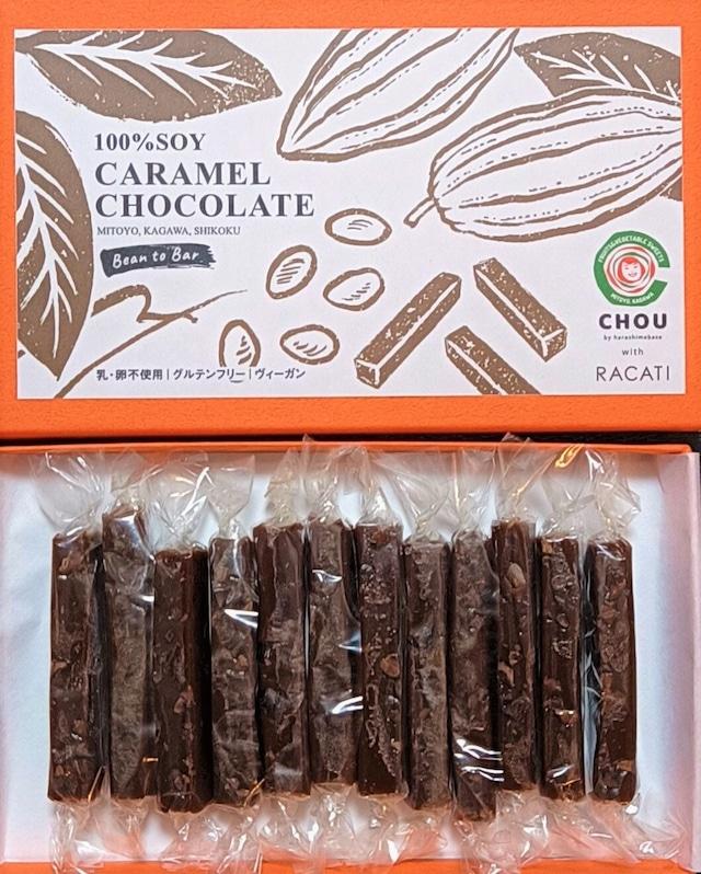 「チョコ」のプレミアム生キャラメル チョコレートセット