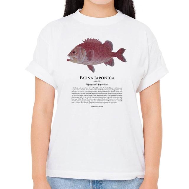 【エビスダイ】シーボルトコレクション魚譜Tシャツ(高解像・昇華プリント)