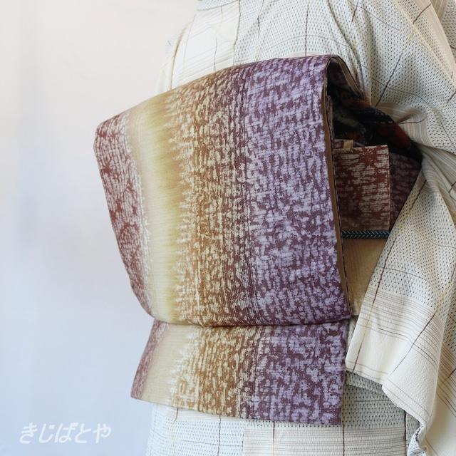正絹 深い墨色に白の時雨 夏の洒落袋