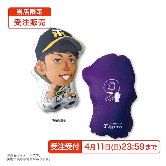 【2次受注販売】21阪神タイガース×マッカノーズ ダイカットクッション【当店限定】