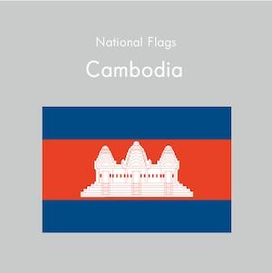 国旗ステッカー カンボジア