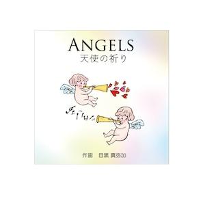 mini BOOK「ANGELS 天使の祈り」