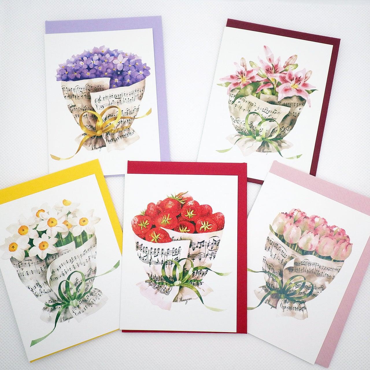音楽の花束【ストロベリー】 メッセージカード5枚セット ドイツ製
