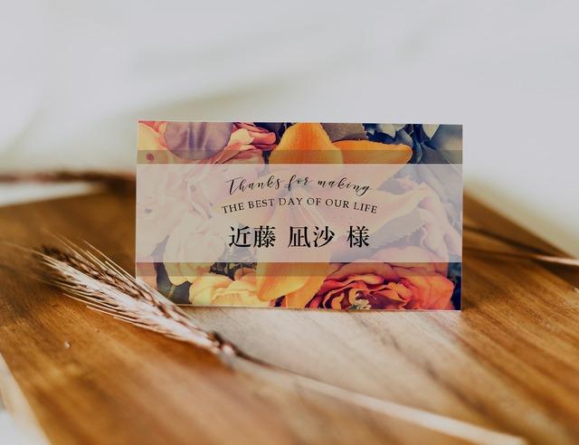 席札 90円~/部 【ヴィヴィッド】│結婚式 ウェディング