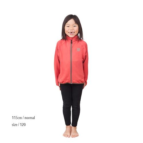 Kid's UN2000 (classic silhouette)  Freece Jacket