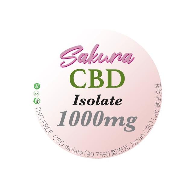 Sakura CBD Isolate (99.75%以上) 2000mgCBD【Japan CBD Lab】