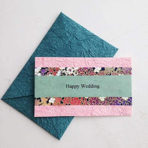 和紙の結婚祝いカード(Wedding005)