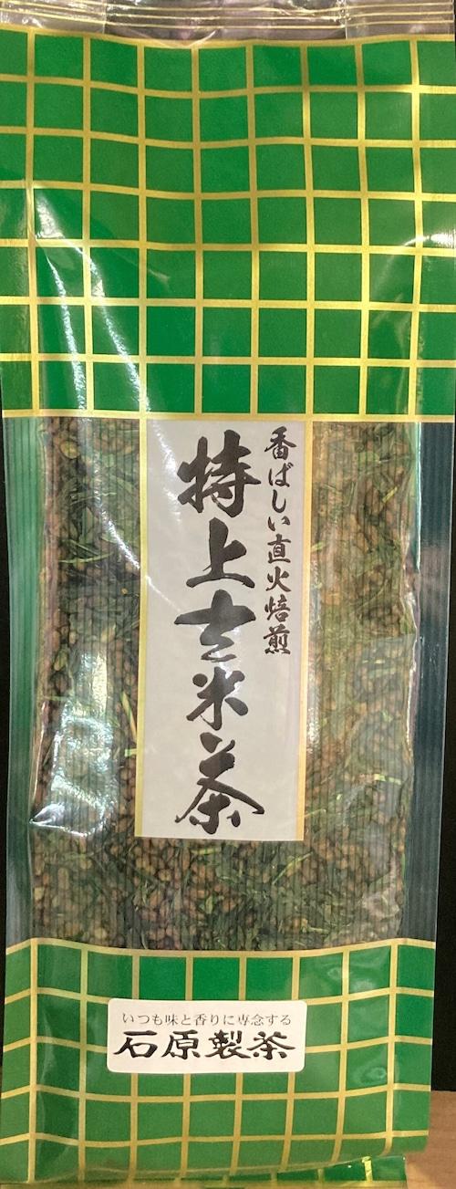 特上玄米茶 300g