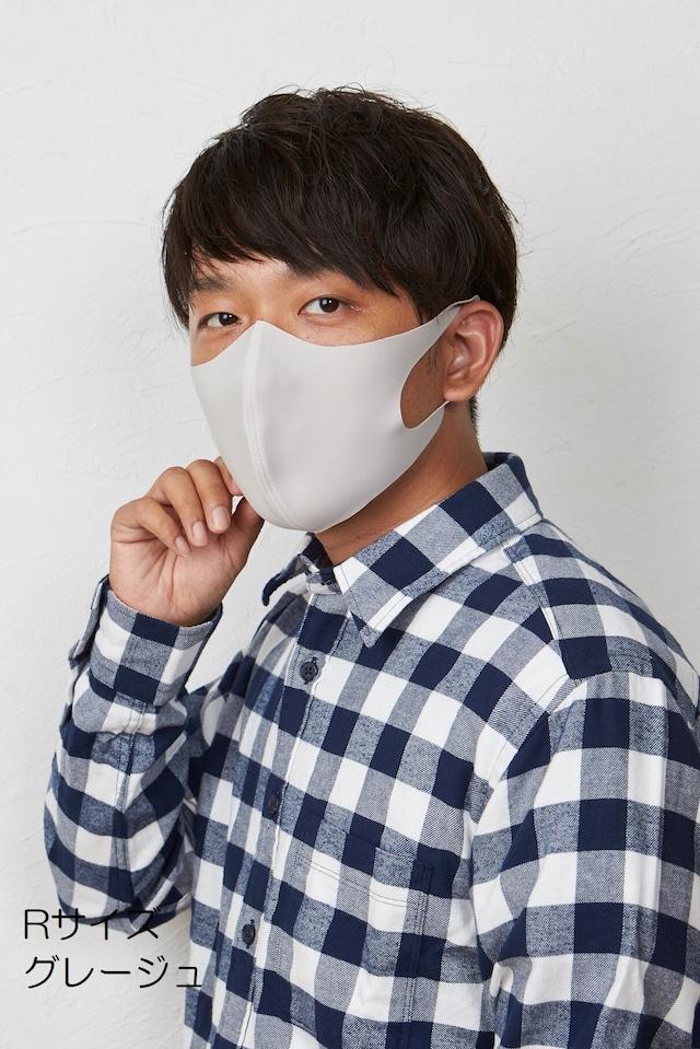 新「ぷるピッタ」®マスク Rサイズ 無地2枚組 しっとり保湿・UVカット・ワイヤー同封  日本製 #121