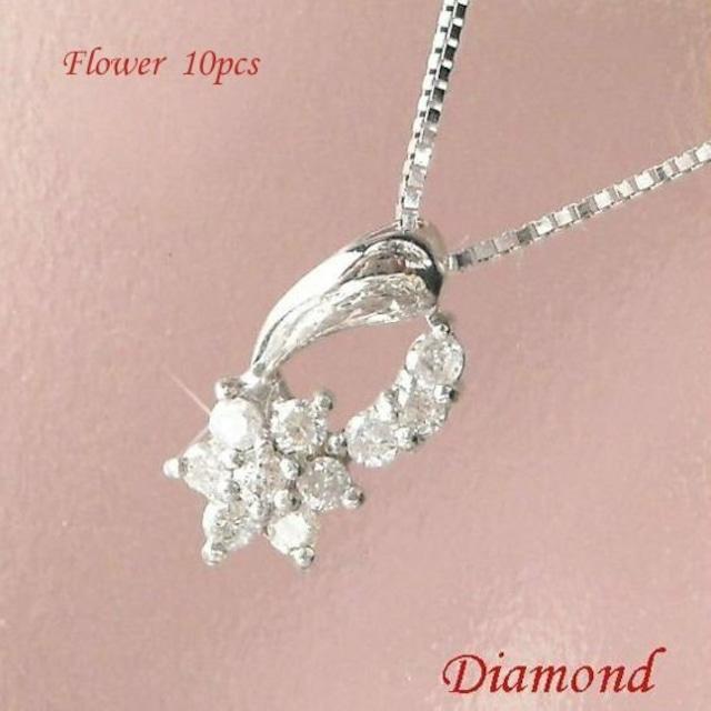 18金ダイヤモンドネックレス フラワー k18WG ホワイトゴールド ペンダント