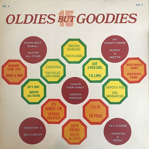 【USED/LP】Various – 15 Oldies But Goodies