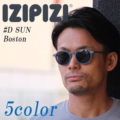 IZIPIZI/イジピジ サングラス #D Boston(ボストン)