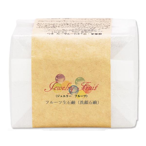 プルプル石鹸 グレープ 1個 2815007543010 フルーツ生石鹸 洗顔  自然派 天然果汁
