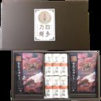宮城の味のコンビ・牛タンカレーセット (HC-20)