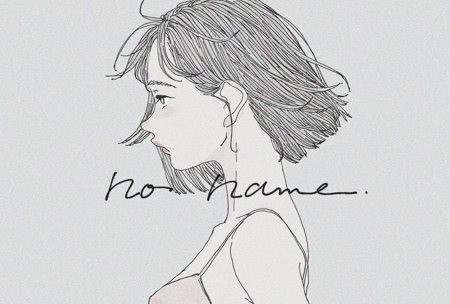 個展「no name」入場チケット 9/26(土) 12:30-13:30