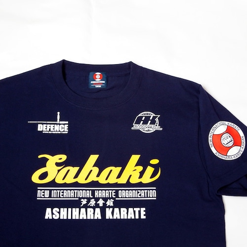"Ashihara Kaikan ""Sabaki"" Tシャツ"
