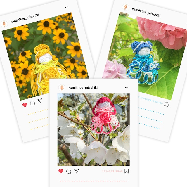 花の妖精 ポストカードシリーズ 3種類3枚入り