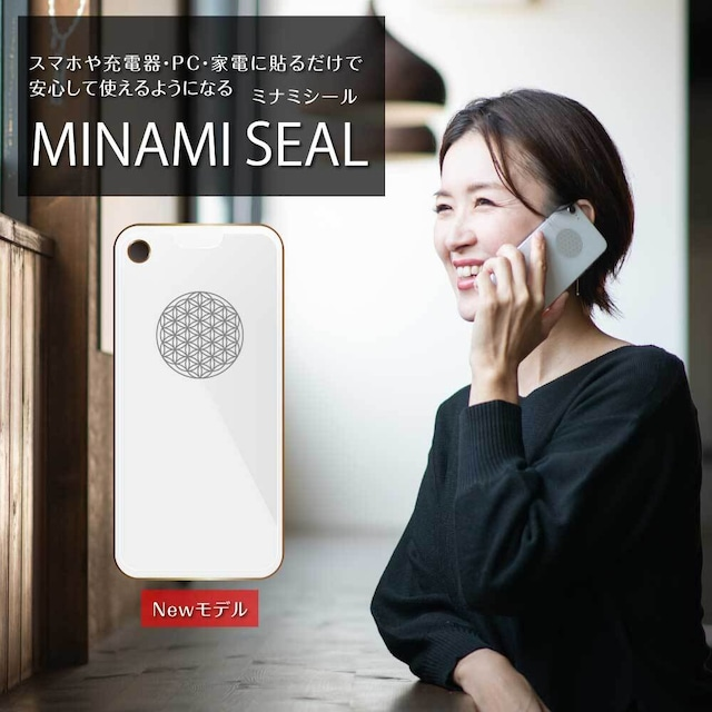電磁波カットMINAMIシール 新色シルバー登場!フラワーオブライフデザイン