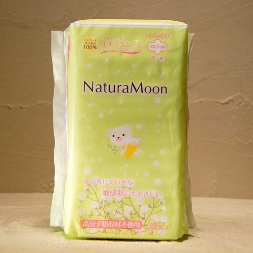 【ナチュラムーン】生理用ナプキン多い日の昼用