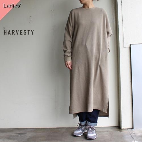 【再入荷】HARVESTY ワッフルロングワンピース A51902 (ベージュ)