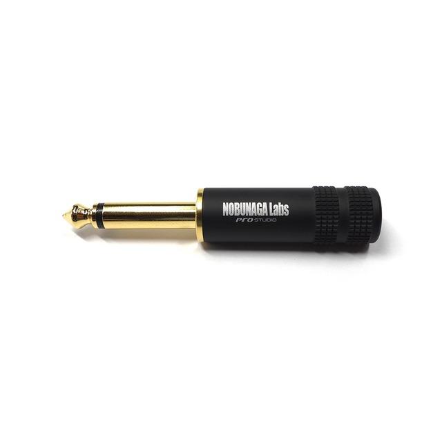 【まとめ買い 5セット 10%割引】6.3mm2極プラグ 金メッキ NLP-PRO-TP6.3-MO  :: NOBUNAGA Labs pro studio
