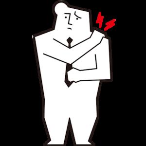 肩が痛い男性会社員