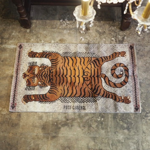 To - Go Rug Tiger