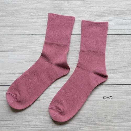 足が覚えてくれている気持ちがいいくつ下 normal 約22-24cm【男女兼用】の商品画像9