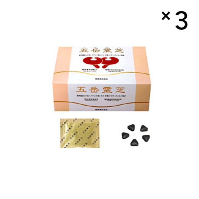 五岳霊芝【お買い得3箱まとめ買い】