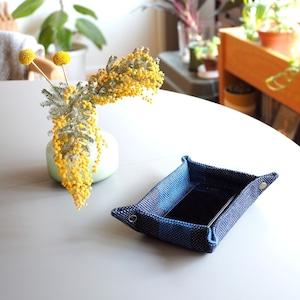 うしじま縫製 | 武州正藍染 長方形トレイ 一重刺子