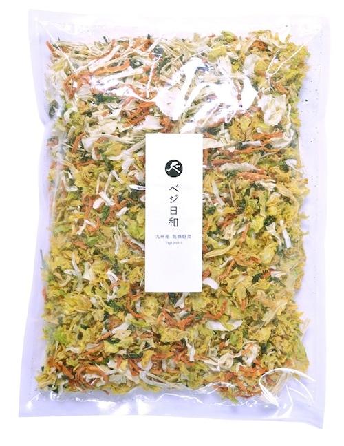乾燥野菜ミックス ベジ日和 500g【送料無料】