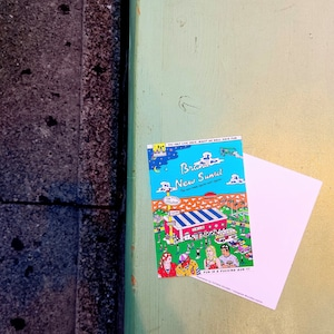 Brand New Sunset yutaka.nojima Post Card