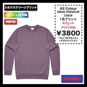 AS Colour MENS PREMIUM CREW  在庫限り (品番5121US)