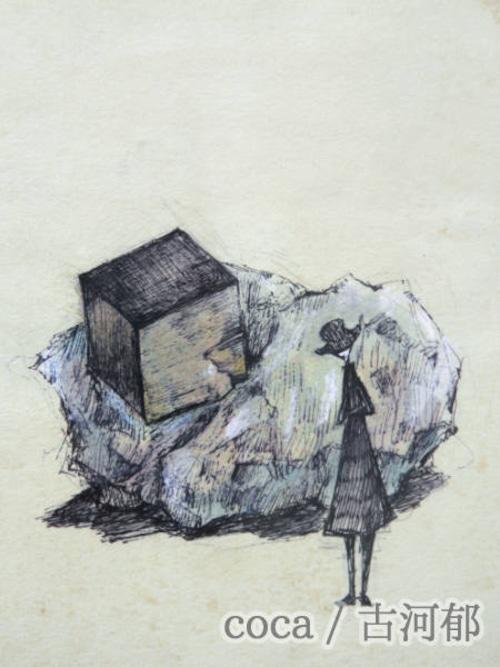 ペン画 - 黄鉄鉱 - coca / 古河郁