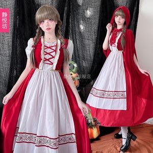 3567ハロウィン衣装 文化祭 部活 各種イベント 仮装 コスチューム コスプレ衣装 レディース 大人 女性 ワンピース
