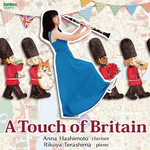 橋本杏奈(クラリネット)/A Touch of Britain