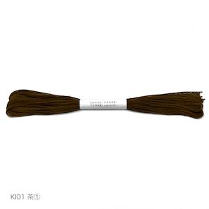 草木染めかがり糸 茶・グレー_単品