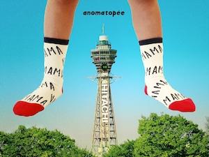 anomatopee socks 【親愛なるMAMA】 アノマトペ ソックス 靴下 S〜L(13cm〜24cm)