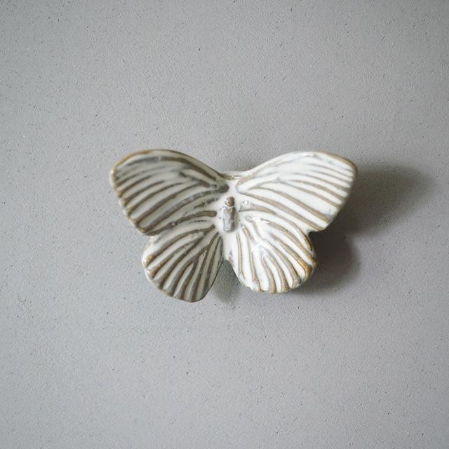 Mini Butterfly I