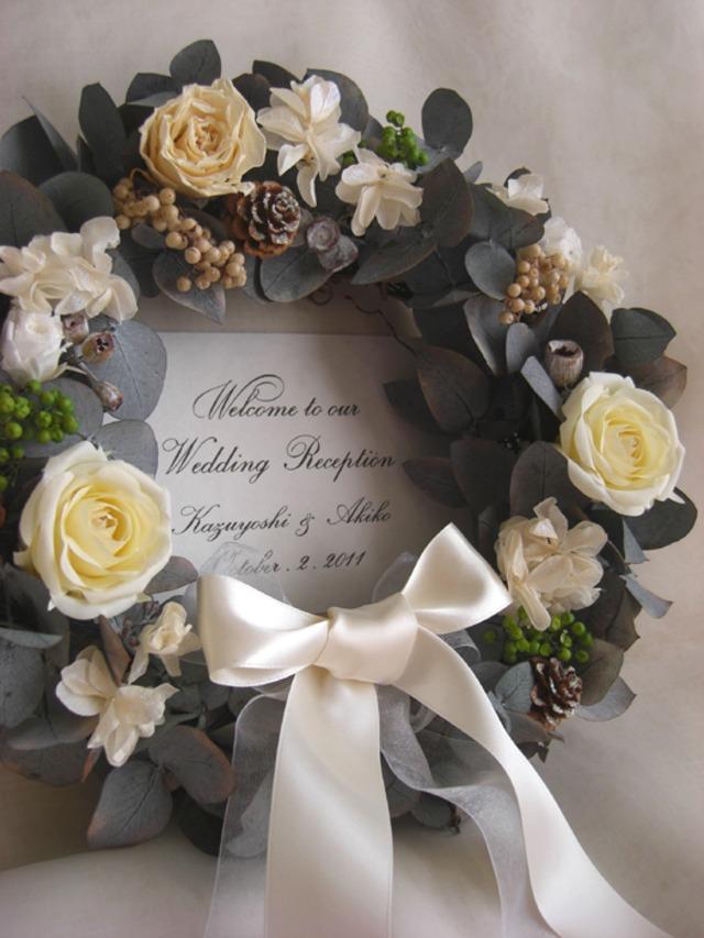 結婚祝 フラワーリース(グリーンユーカリ)メッセージ入  結婚記念日 ウェディングギフト ウェディングリース ナチュラル ボタニカル  サプライズギフト