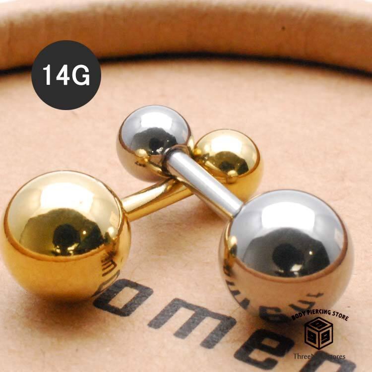 ボディピアス 14G BIG 8mm 5mm ストレートバーベル 存在感抜群 内径8mm TBP090