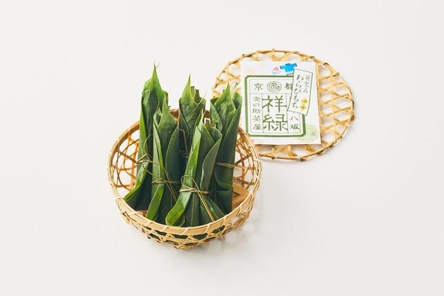 笹包みわらびもち 祥緑 柚子(5本)丸竹かご入り